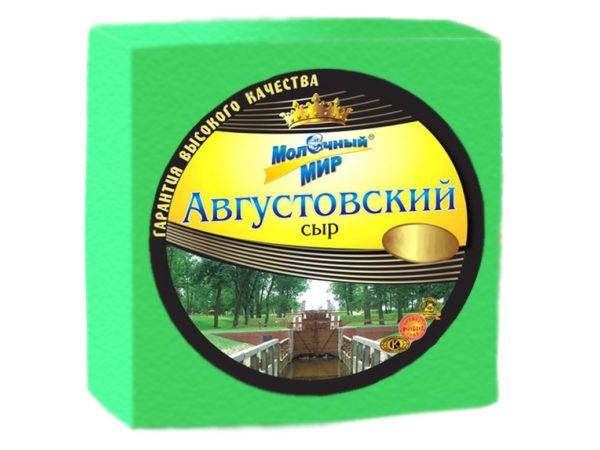 Августовский полутвердый сыр
