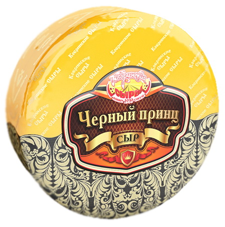 Чёрный принц полутвердый сыр