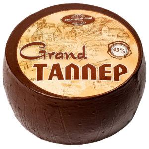 Grand ТАЛЛЕР твердый сыр