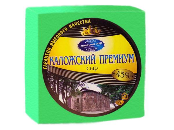 Каложский премиум полутвердый сыр