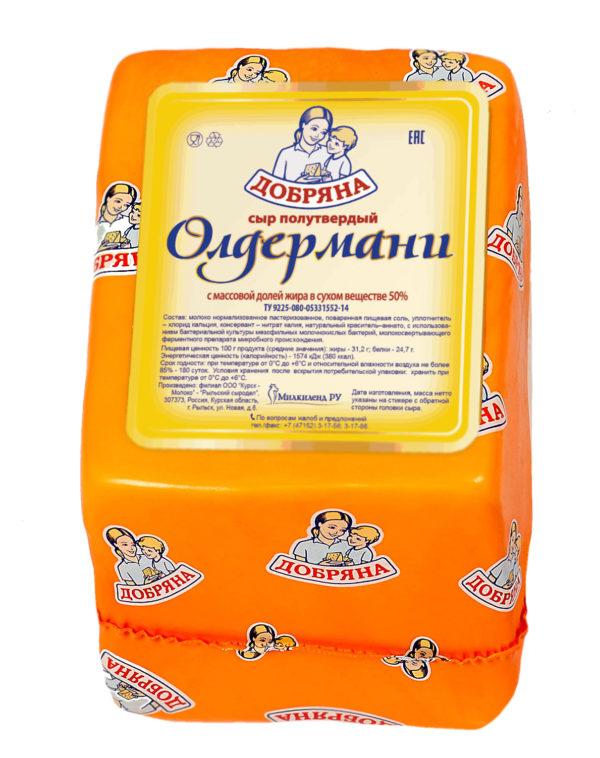 Сыр Олдермани
