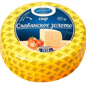 Славянское золото полутвердый сыр