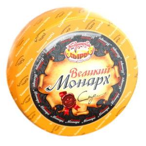 Великий Монарх полутвердый сыр