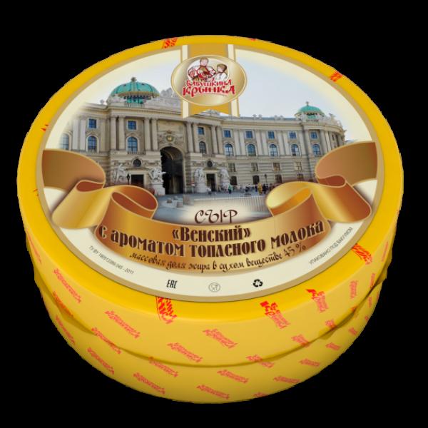 Сыр Венский