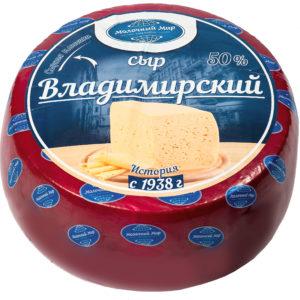 Владимирский полутвердый сыр